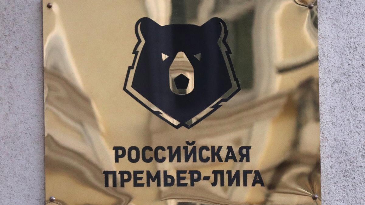 РПЛ Российская футбольная премьер-лига логотип