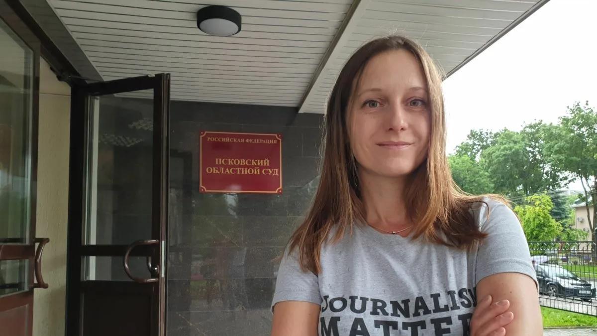 Светлана Прокопьева у здания областного суда в Пскове