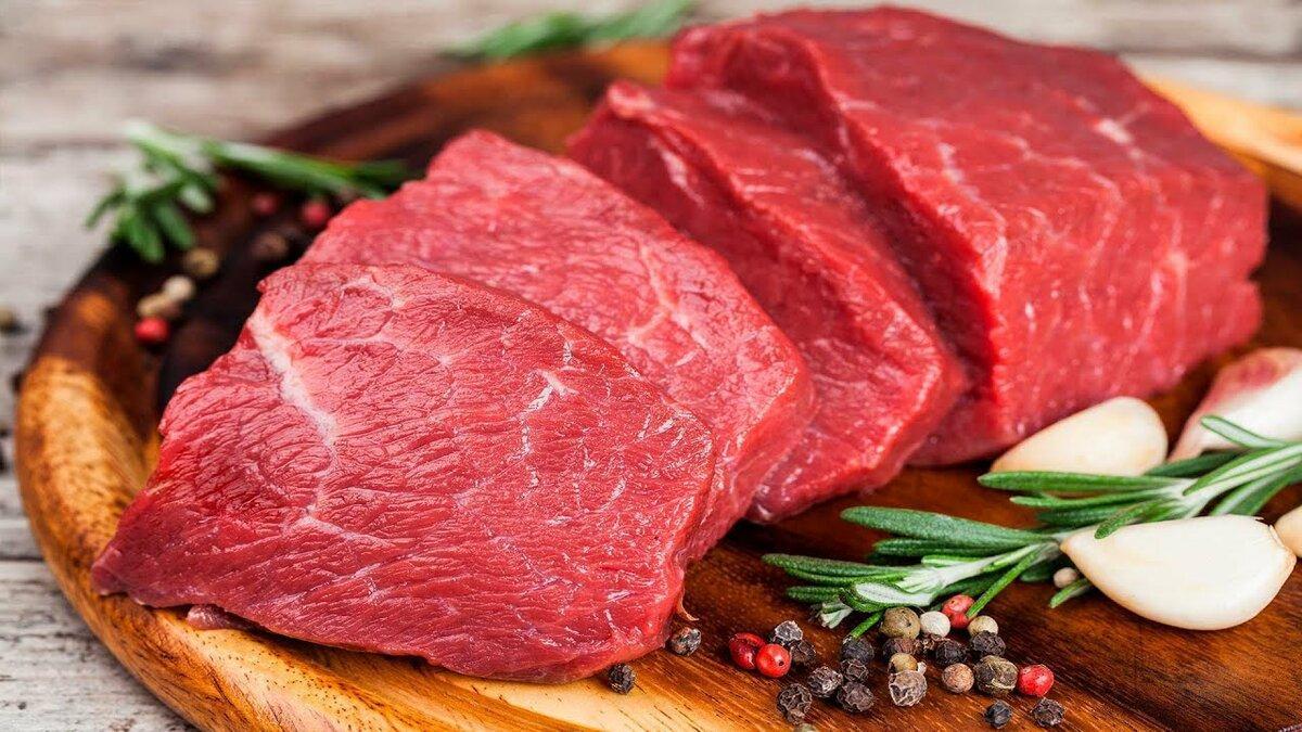 Мясо красное со специями