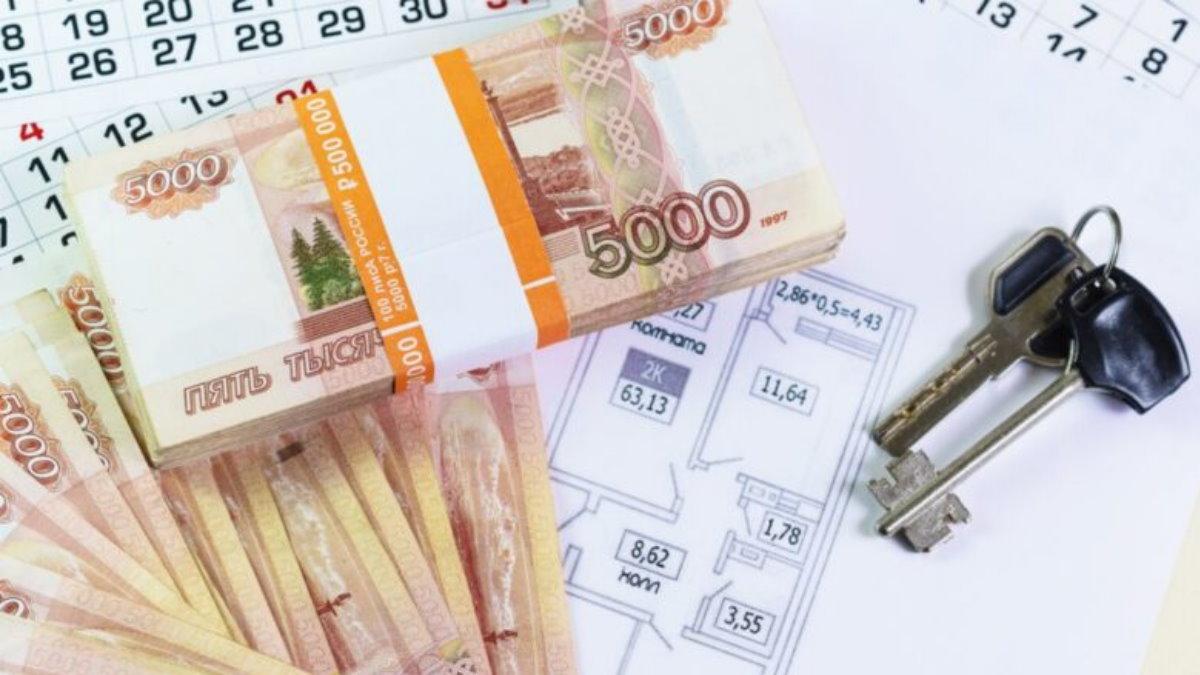 Ипотека заём кредит деньги рубли ключи квартира дом