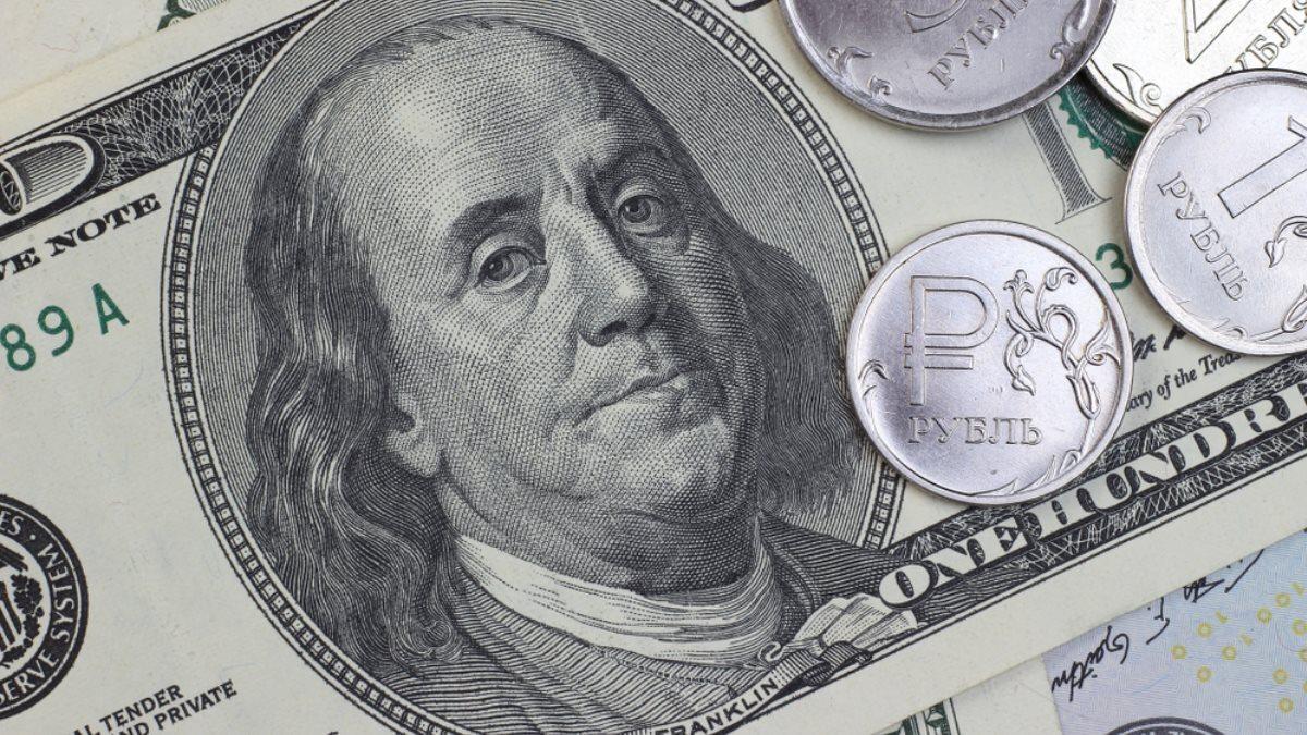 Курс доллара рубль