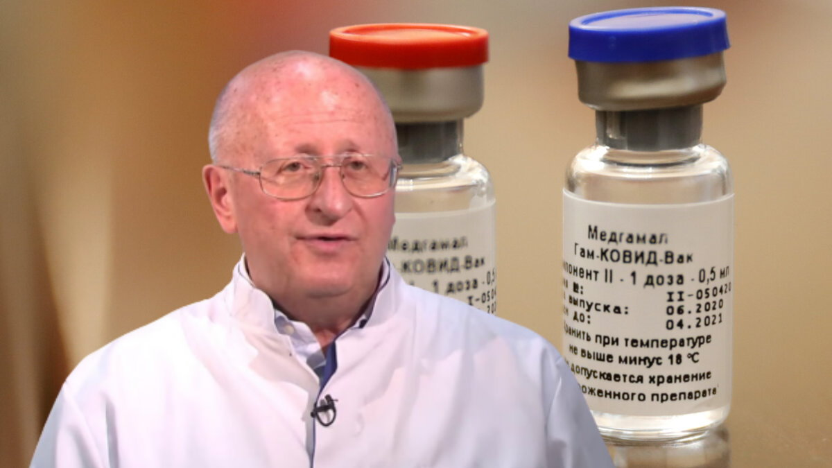Александр Гинцбург и Российская вакцина