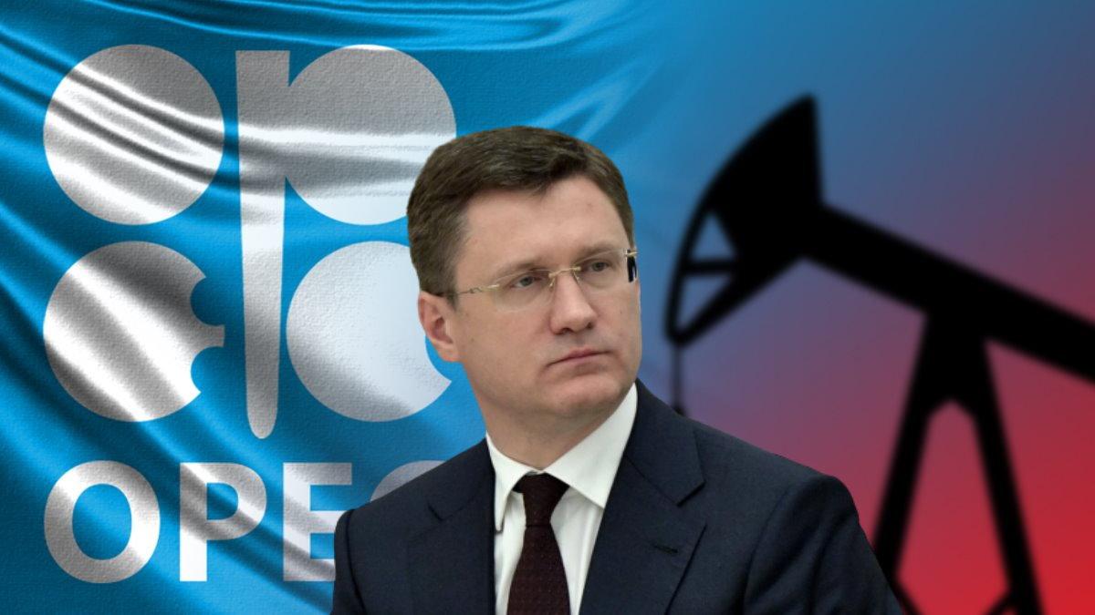 Александр Новак и ОПЕК