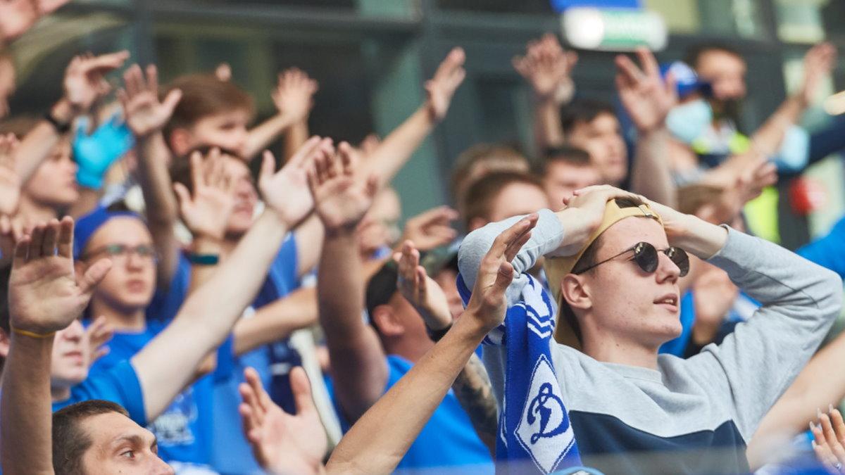 Болельщики Динамо футбольные фанаты