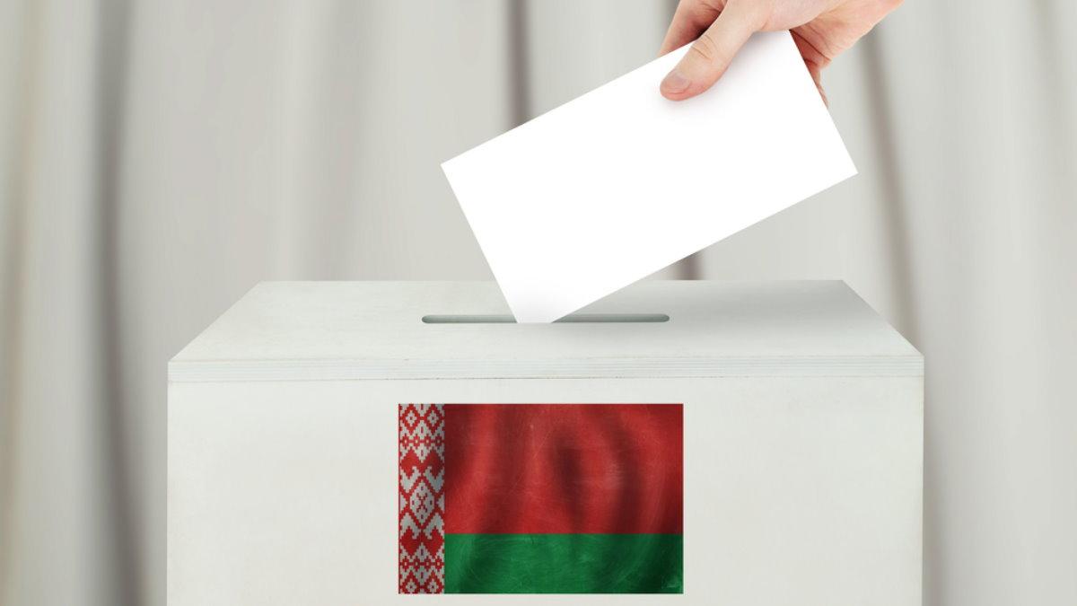 Выборы Беларусь Белоруссия бюллетень голосование один