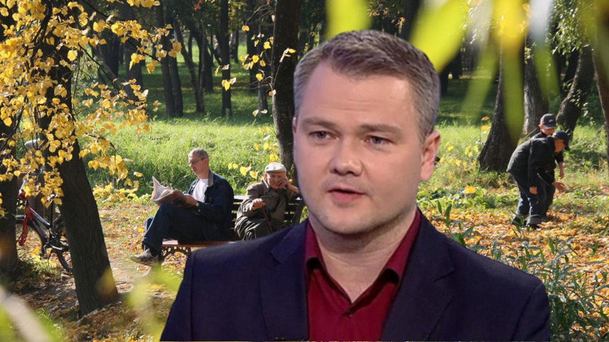 Евгений Тишковец и бабье лето