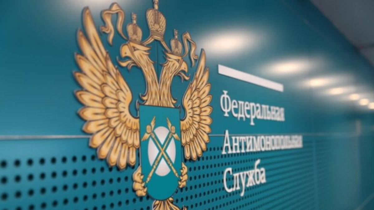 Федеральная антимонопольная служба ФАС герб