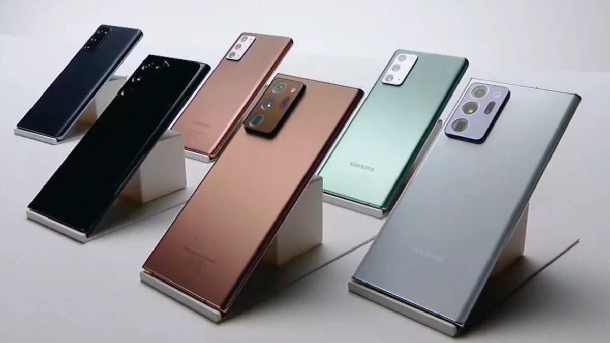 Samsung Galaxy Note20 и Samsung Galaxy Note20 Ultra
