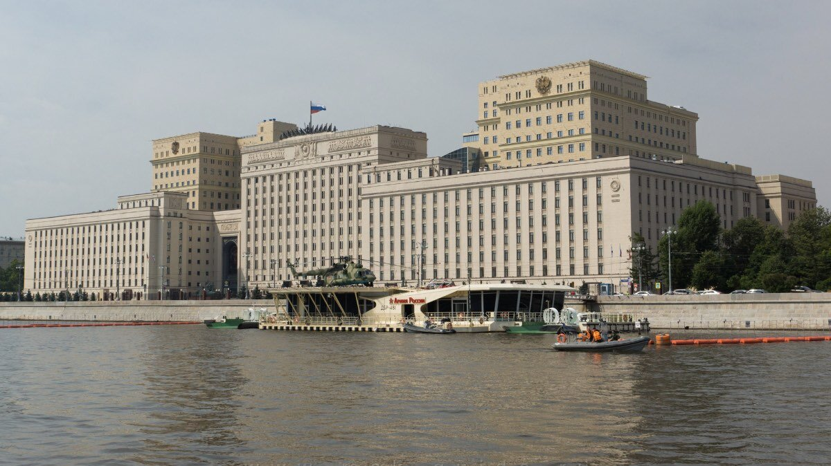 Министерство обороны РФ здание один