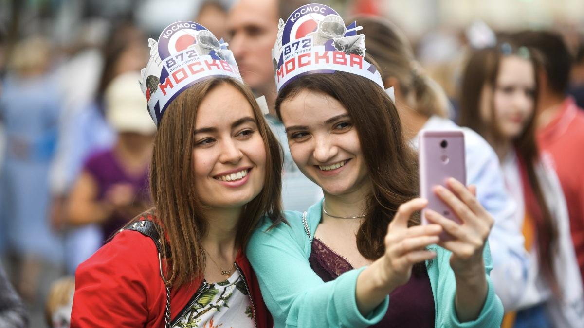 Празднование Дня города в Москве, 8.09.2019