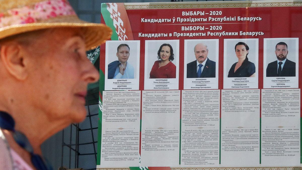 Выборы Белоруссия стенд 2020
