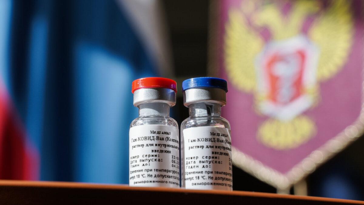 Российская Вакцина для профилактики новой коронавирусной инфекции COVID-19