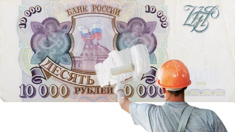деноминация рублей