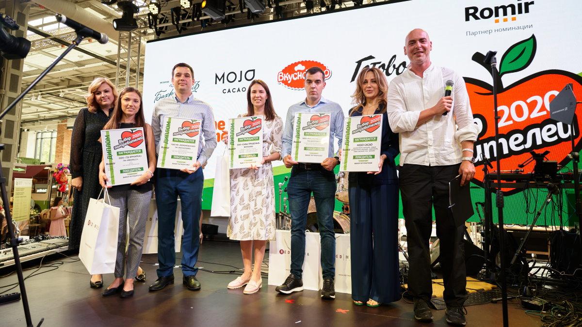фестиваль еды ВКУСНО 2020