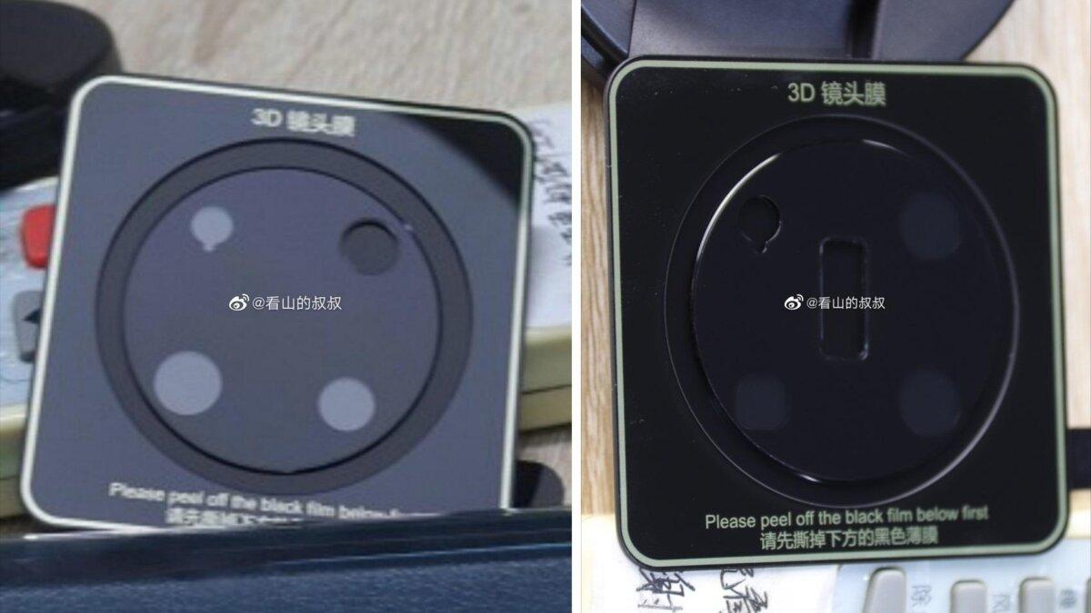 необычные камеры Huawei Mate 40 и Mate 40 Pro