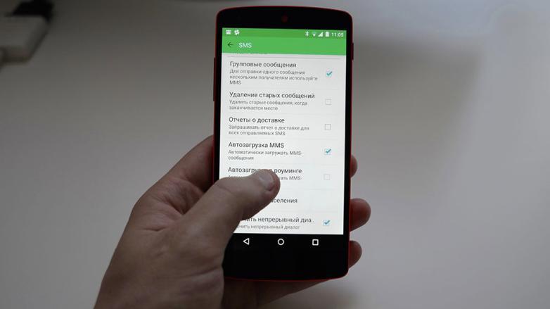 Удаление SMS-сообщений