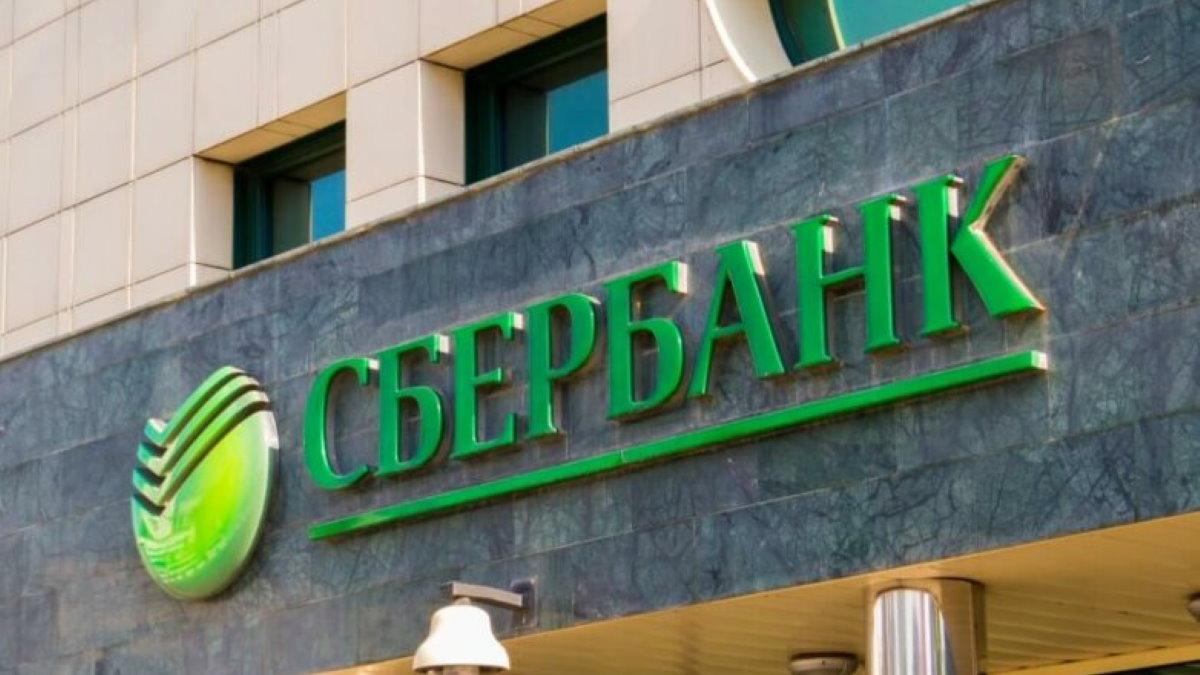 Сбербанк Sberbank логотип здание