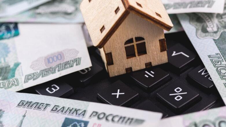 Ипотека заём кредит деньги рубли квартира дом страховка