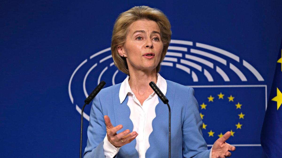 Глава Еврокомиссии Урсула фон дер Ляйен - Ursula von der Leyen предлагает