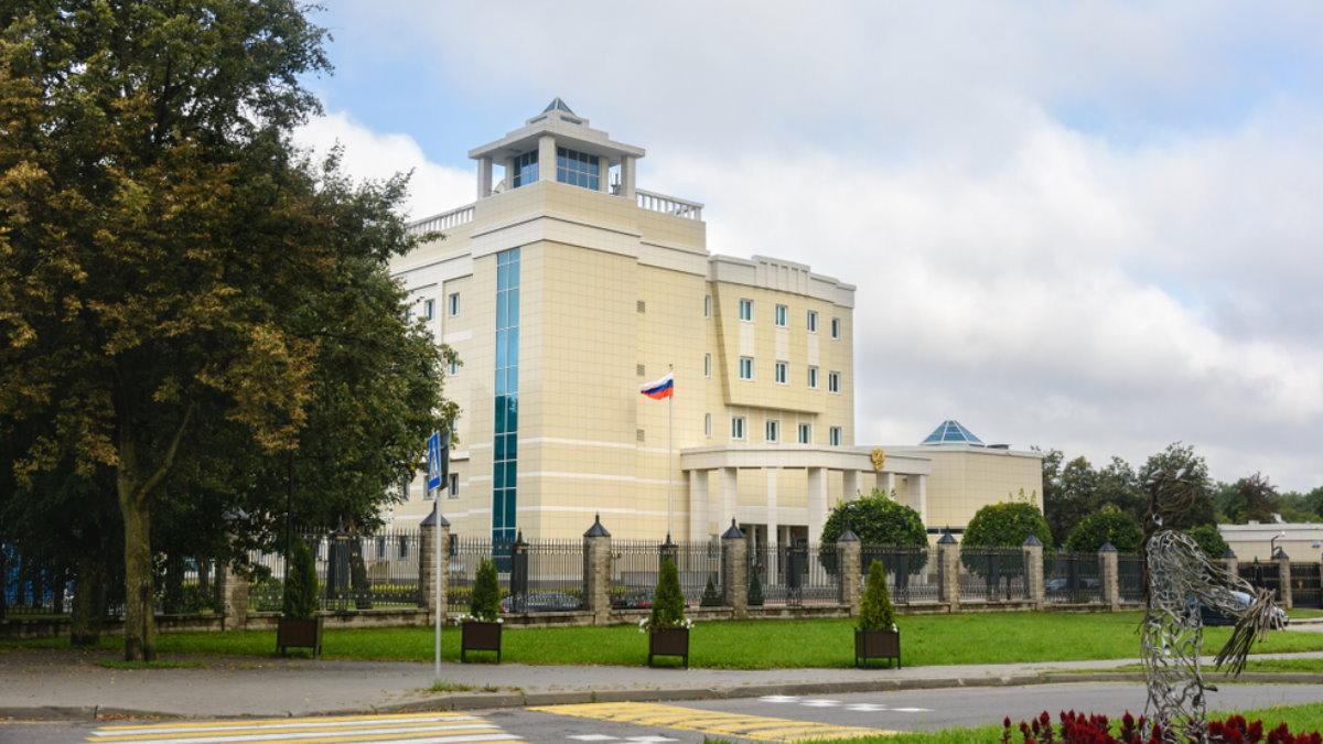 Здание посольства России в Минске Беларусь Белоруссия посольство один