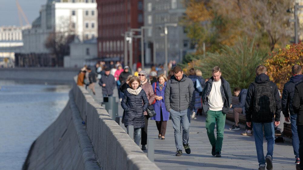 осень в городе москва