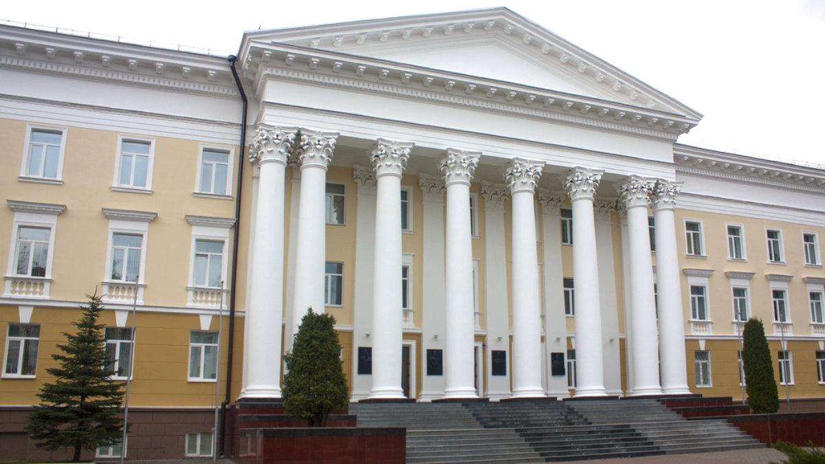 Белоруссия Беларусь Министерство обороны Белоруссии Здание