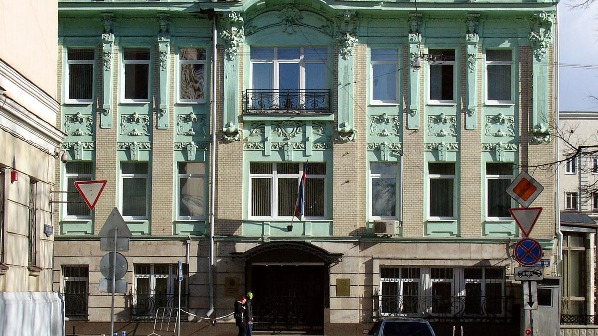 Здание Посольства Азербайджана в Москве