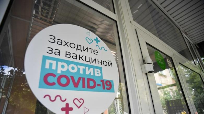 Вакцинация в Москве от коронавируса