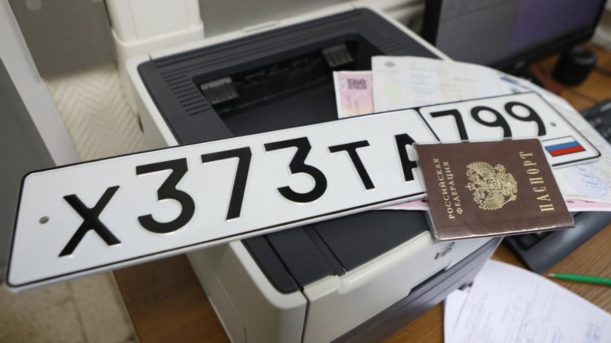 Выдача автомобильных номеров Автомобильный номер регистрация постановка автомобиля на учёт
