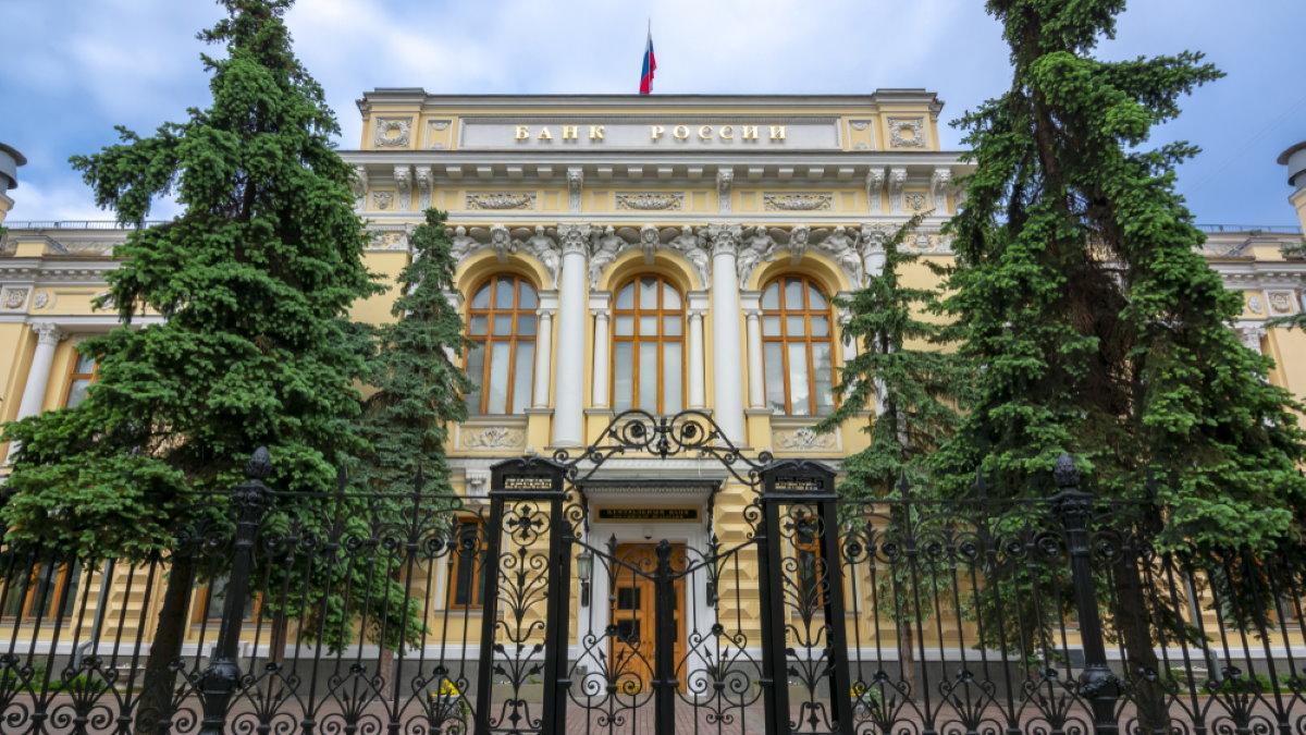 Здание ЦБ РФ Центральный банк Центробанк Москва три