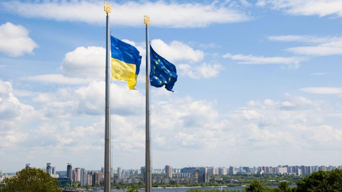 Украина ЕС Евросоюз Европа флаги