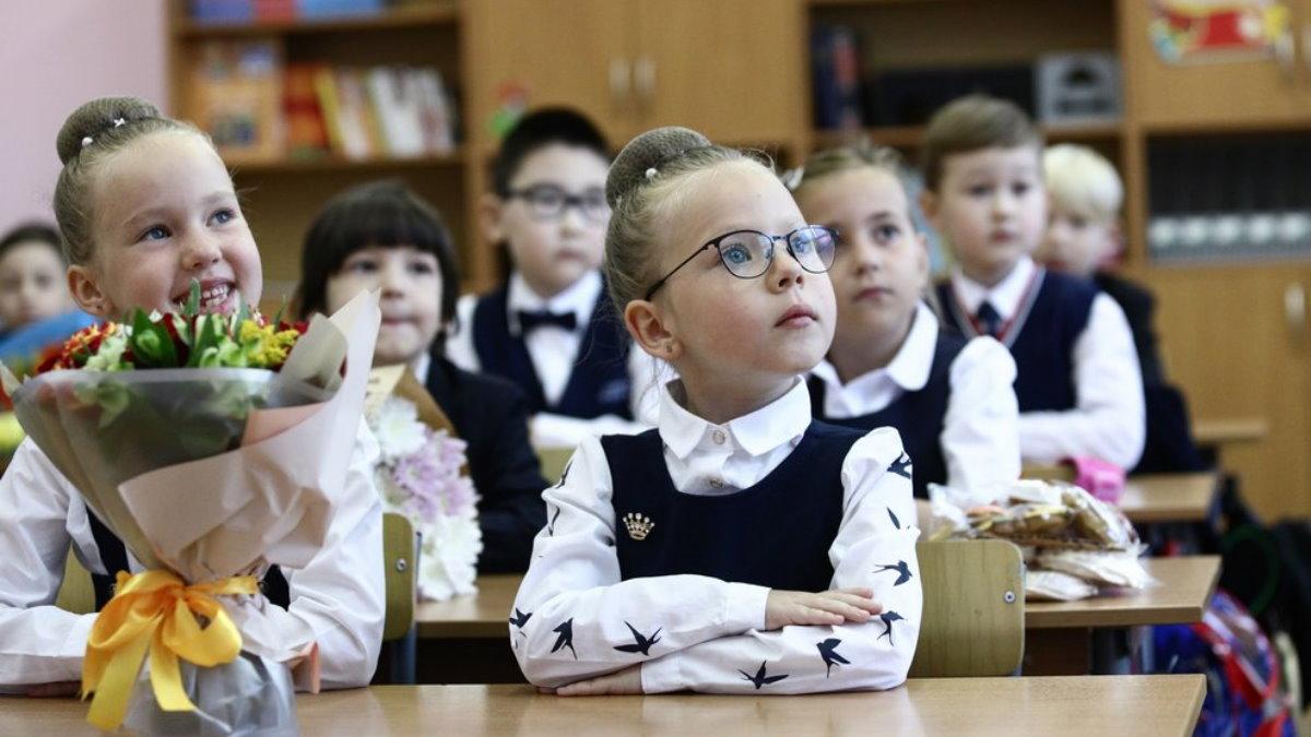 Ученики школа класс урок учебный год День знаний