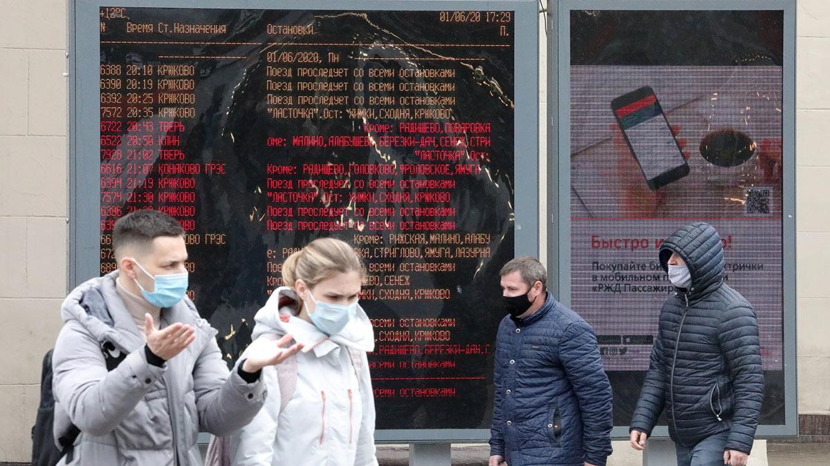 москва коронавирус covid-19 люди в масках