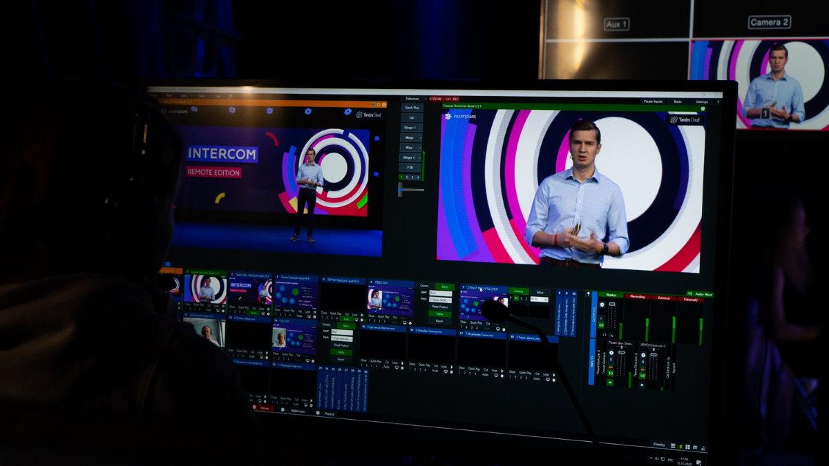 Алексей Чемендряков Сбер INTERCOM Remote edition конференция