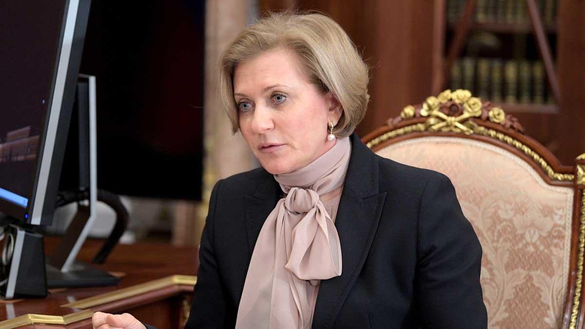 Анна Попова Роспотребнадзор