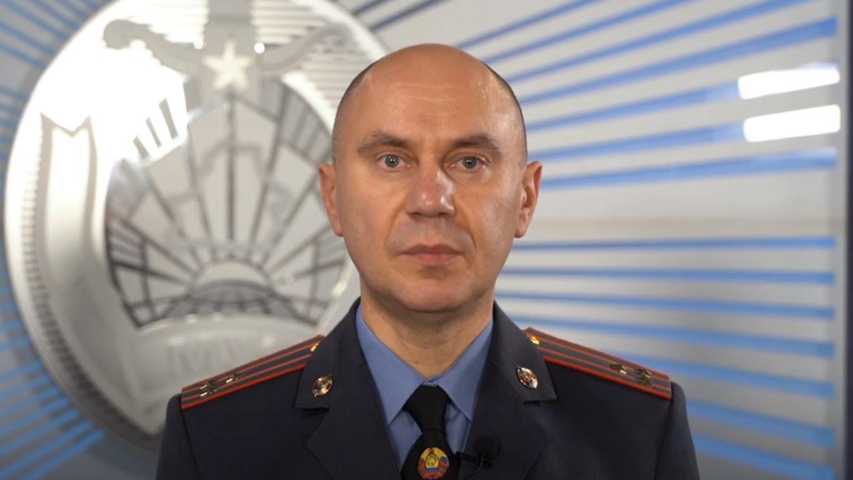 Первый заместитель главы МВД Беларуси Геннадий Казакевич