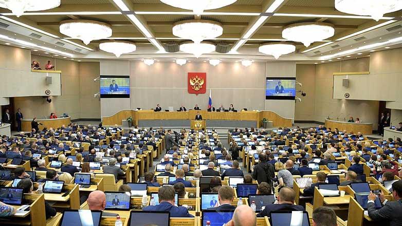 Госдума пленарное заседание