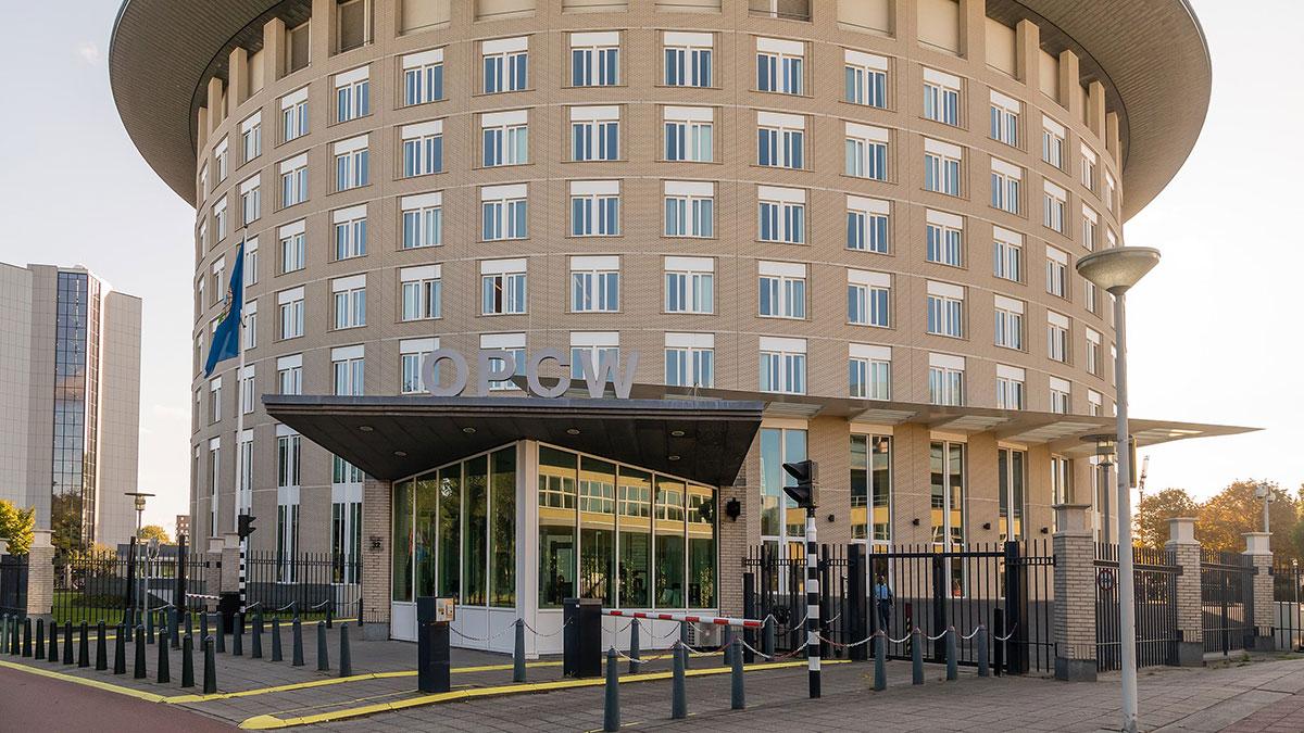Штаб-квартира Организации по запрещению химического оружия (ОЗХО) в Гааге