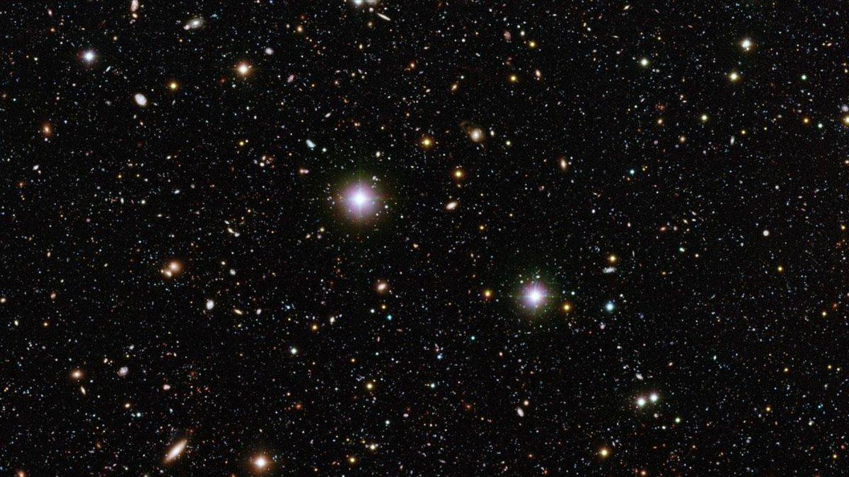 Стрекоза-44 галактика