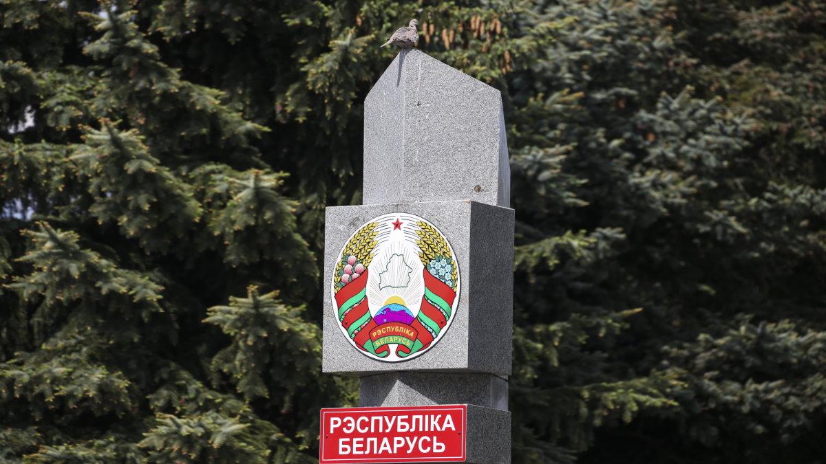 Белоруссия Беларусь граница погранпереход Варшавский мост
