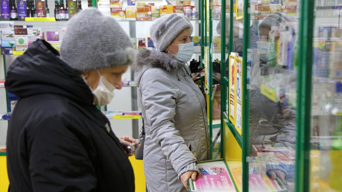 Россия медицинская маска аптека коронавирус три
