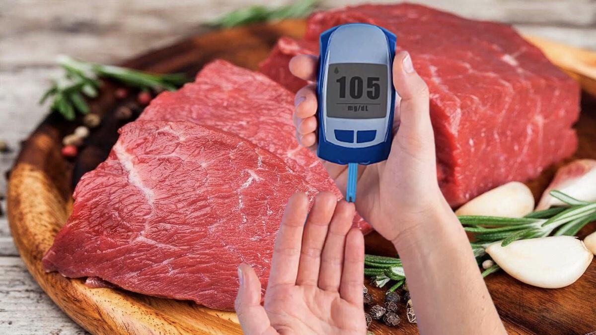 красное мясо и уровень сахара