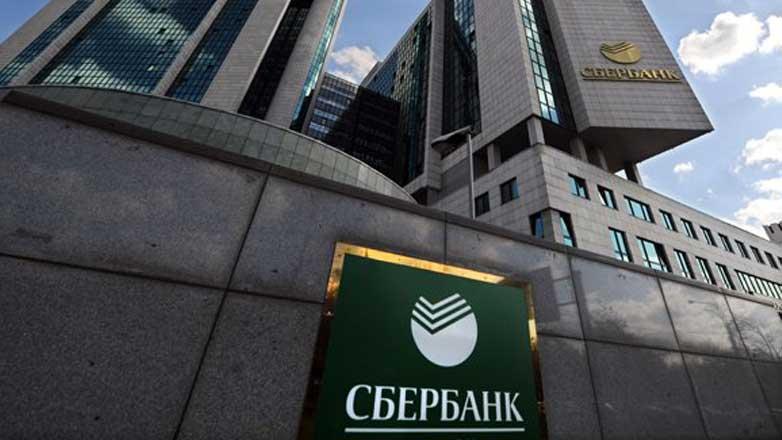 слежка сбербанк россияне бизнес