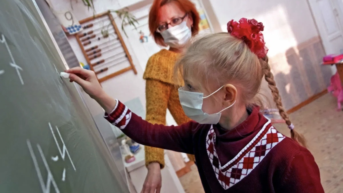 школа учитель ученица маски