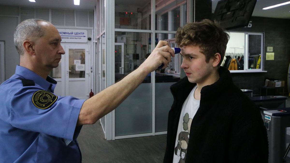 Инфракрасные термометры для бесконтактного измерения температуры пирометр коронавирус