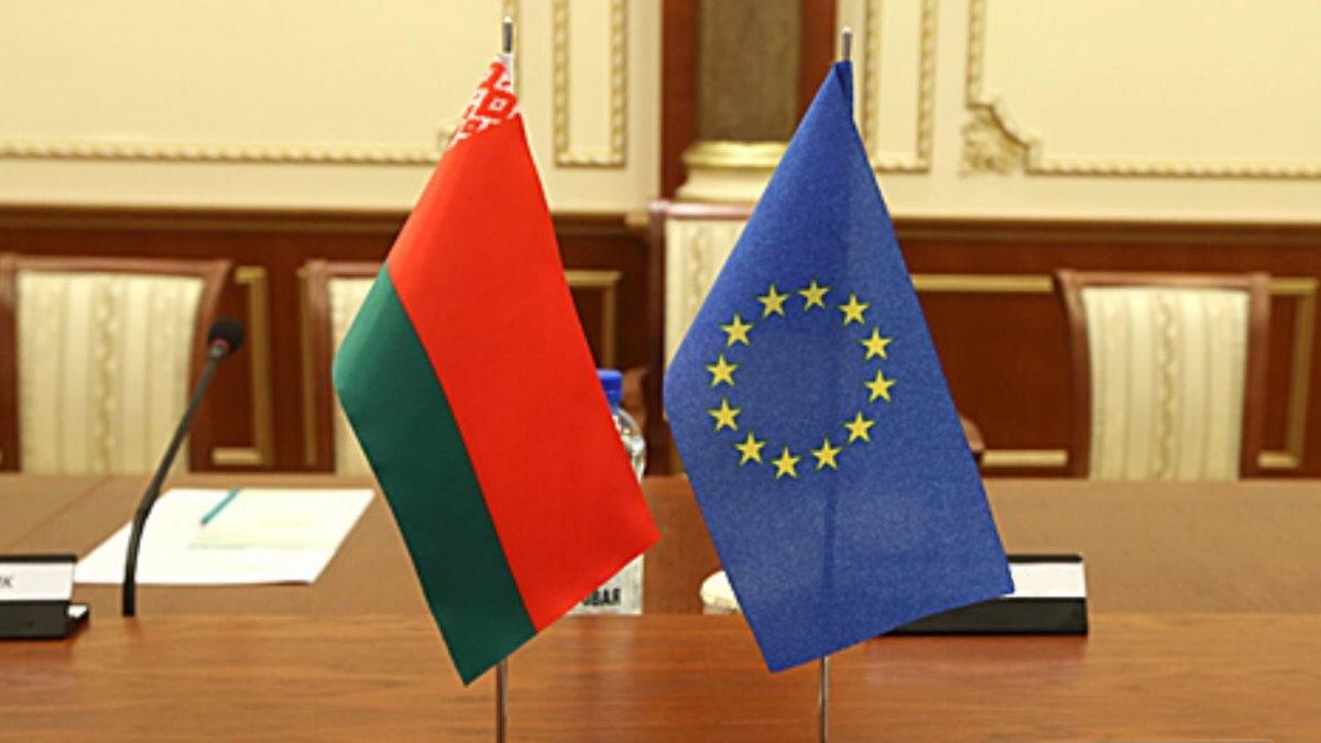 Беларусь ЕС Евросоюз Европа флаги