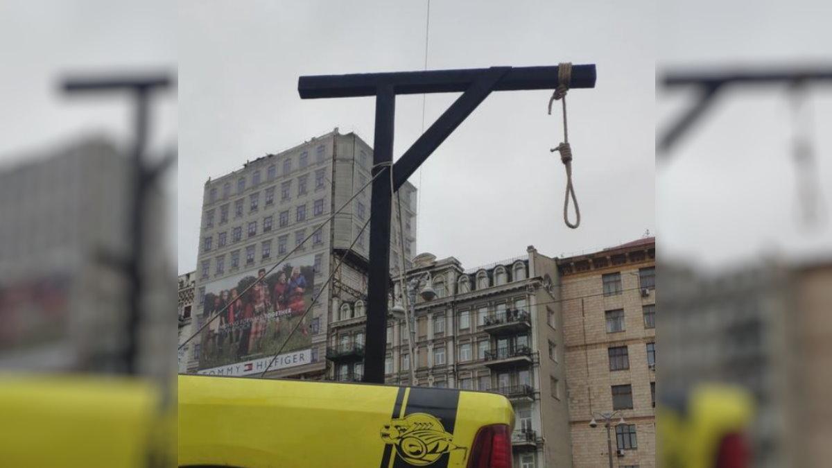Для главы Конституционного суда Украины приготовили виселицу