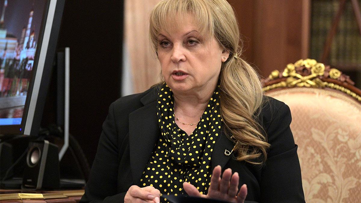 Председатель Центризбиркома ЦИК Элла Памфилова говорит
