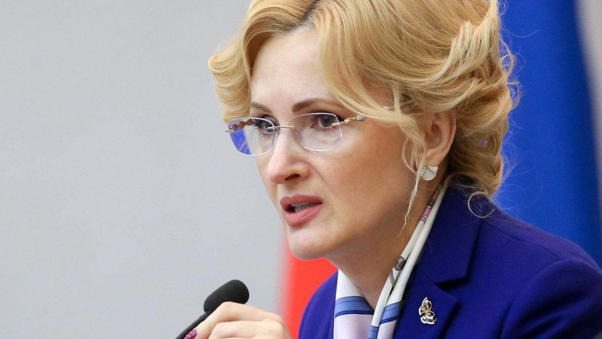 Ирина Яровая один