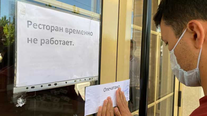 Ресторан не работает Москва